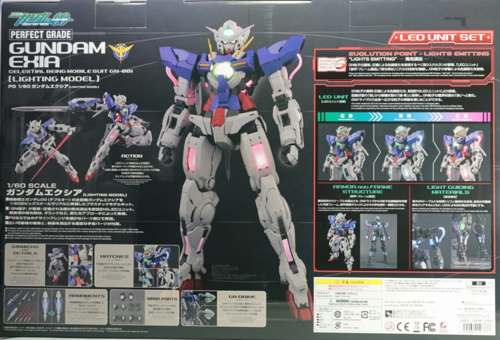 PG 1/60 GUNDAM EXIA LIGHTING MODEL: BOX OPEN REVIEW