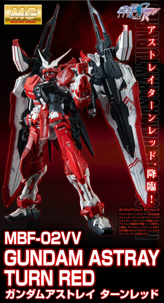 P-Bandai MG 1/100 GUNDAM ASTRAY TURN RED: Full Official Images, Info Release