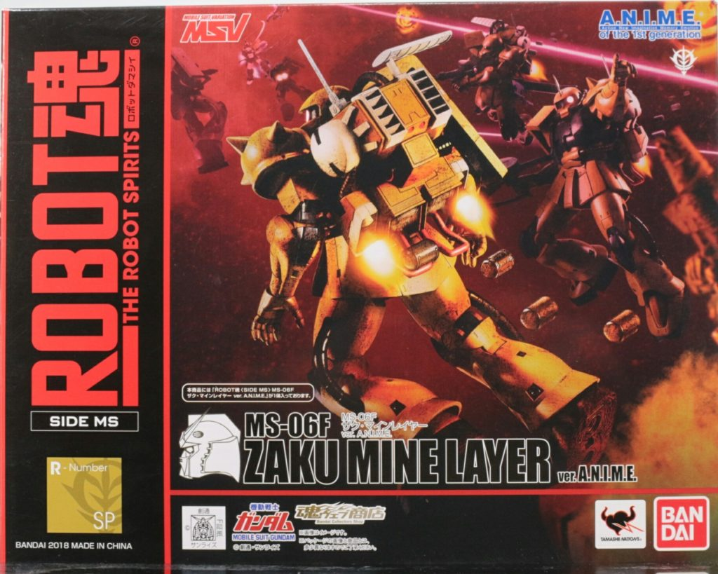 FULL REVIEW: ROBOT魂 MSV Series MS-06F ZAKU MINE LAYER Ver.A.N.I.M.E. Many Big Size images