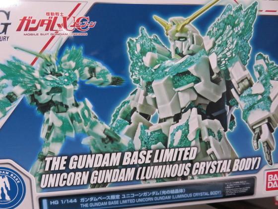FULL REVIEW: HGUC 1/144 The Gundam Base Limited UNICORN GUNDAM [LUMINOUS CRYSTAL BODY] MANY IMAGES
