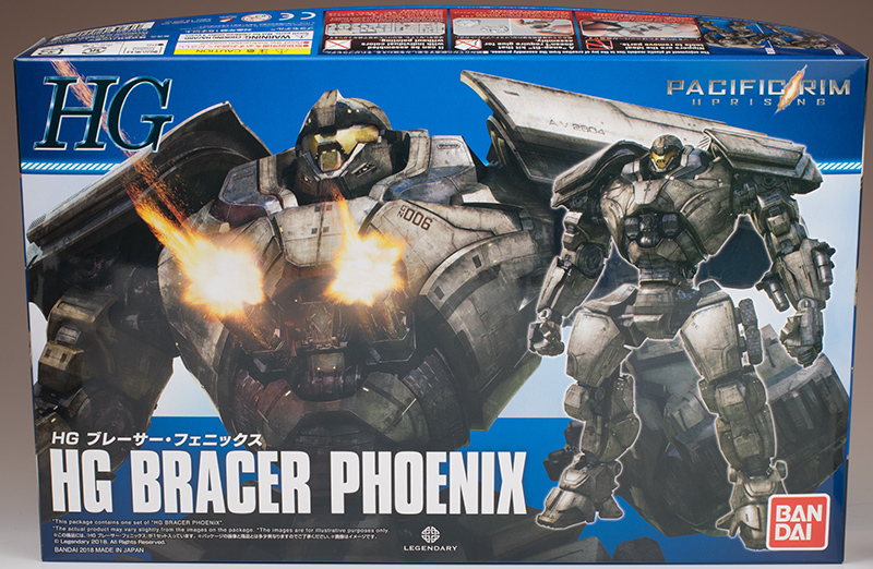 [PACIFIC RIM UPRISING] Bandai HG BRACER PHOENIX photo review, many images