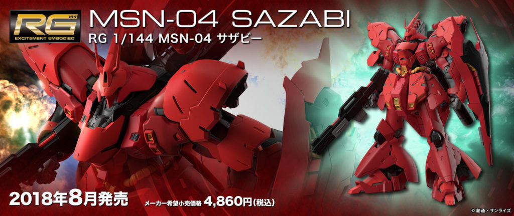 RG 1/144 SAZABI : First Official Images, full Info
