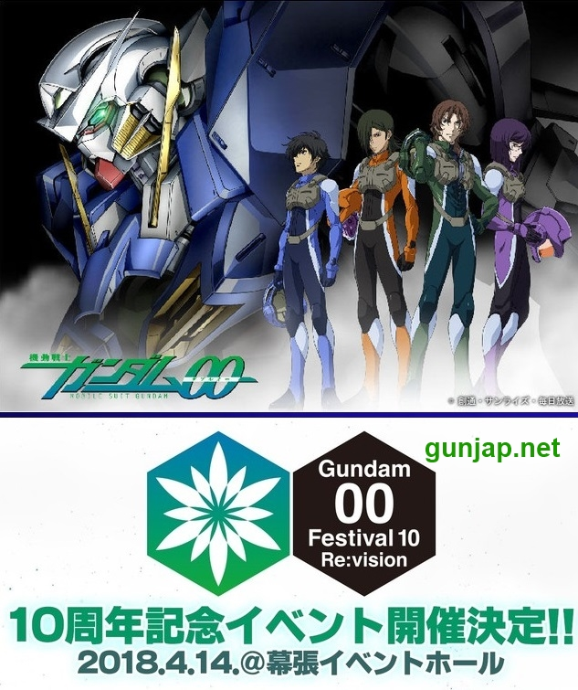Gundam 00 Anime Gets Stage Play in February 2019