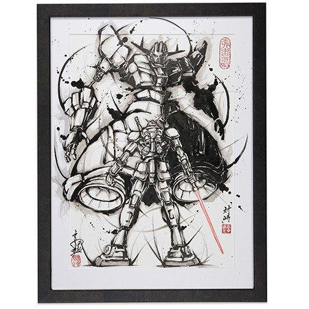 Gundam Mechas Bujinga Ink Paintings: Images, Info, Links