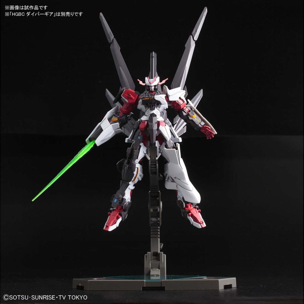 HGBD 1/144 GUNDAM ASTRAY NO-NAME: Official Big Size Images, Info