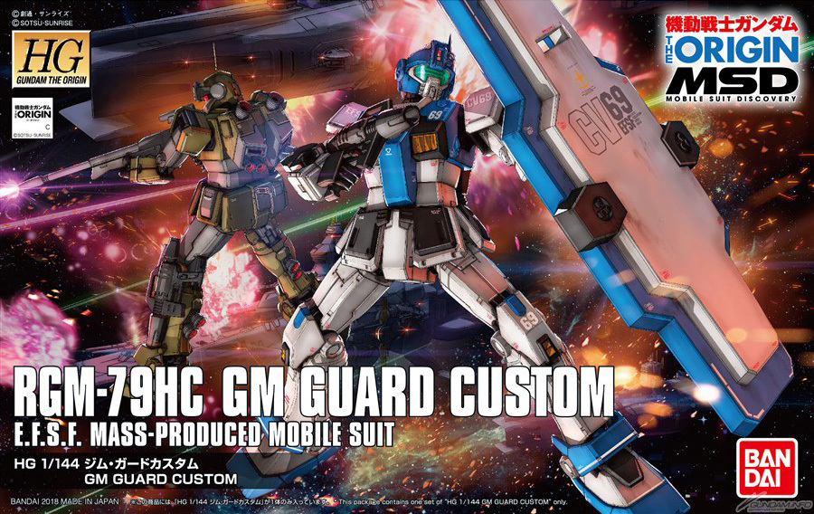 HG Gundam The ORIGIN MSD Series 1/144 GM GUARD CUSTOM: Just Added New Official Images, Info Release
