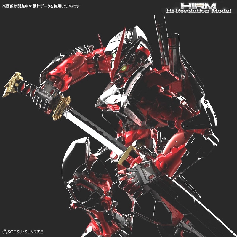 HiRM 1/100 [Hi-Resolution Model Series] GUNDAM ASTRAY RED FRAME announced
