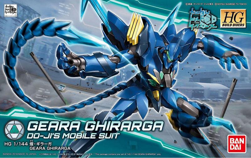 REVIEW HGBD 1/144 GEARA GHIRARGA (No.56 images)