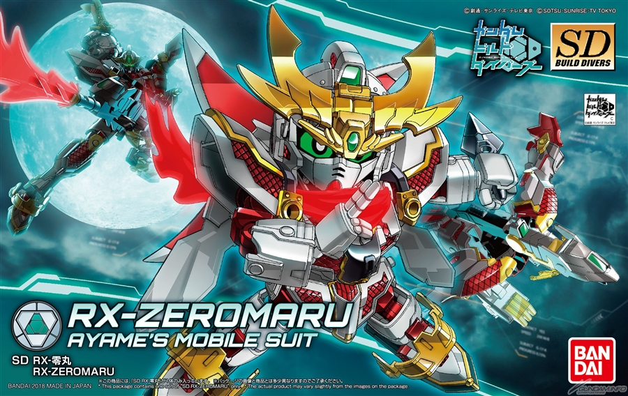 SDBD AYAME'S RX-ZEROMARU: Full Official Images, Full Info