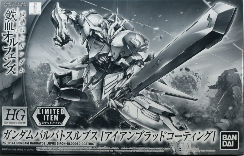 GUNDAM BASE LIMITED HGIBO 1/144 GUNDAM BARBATOS LUPUS [IRON-BLOODED COATING] FULL REVIEW, Info Credit (No.51 Images)