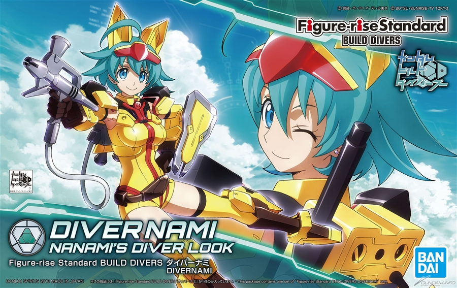 [Figure-rise Standard BUILD DIVERS] DIVER NAMI: Box Art, Many Official Images, Full Info