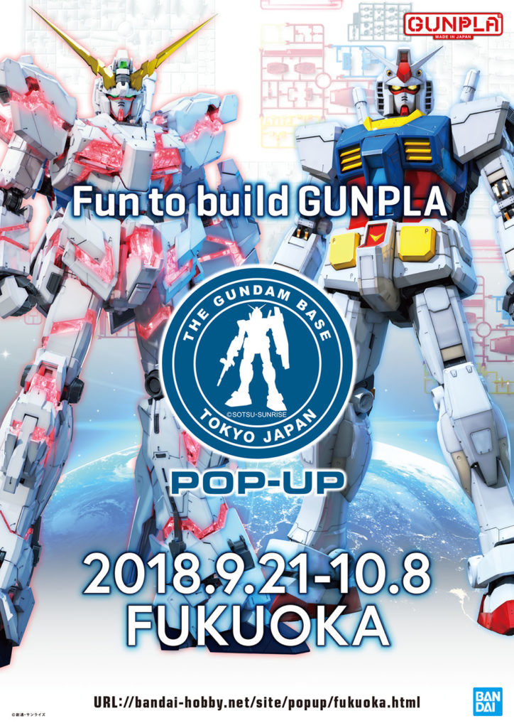 THE GUNDAM BASE TOKYO POP-UP in FUKUOKA: Limited Gunpla Lineup, Info, Link
