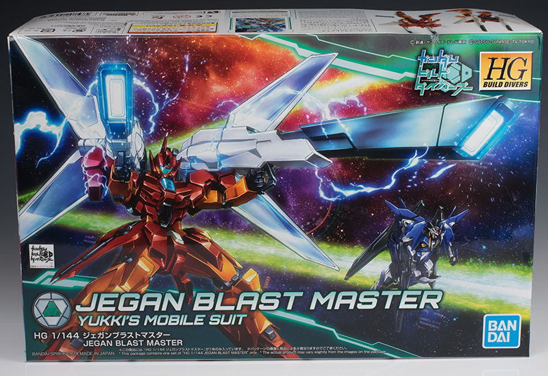 HGBD 1/144 JEGAN BLAST MASTER REVIEW (No.75 images, info)