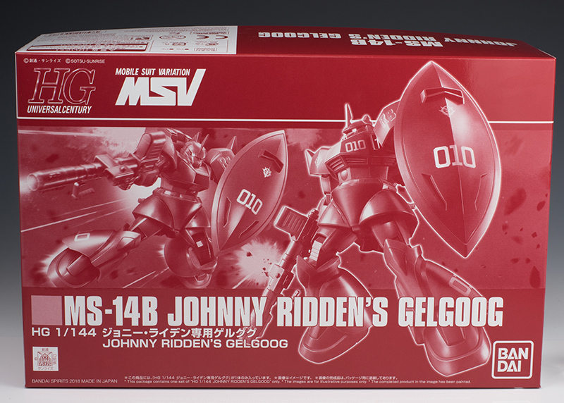 REVIEW P-Bandai HGUC 1/144 MSV Series MS-14B JOHNNY RIDDEN'S GELGOOG (No.60 images, credit)
