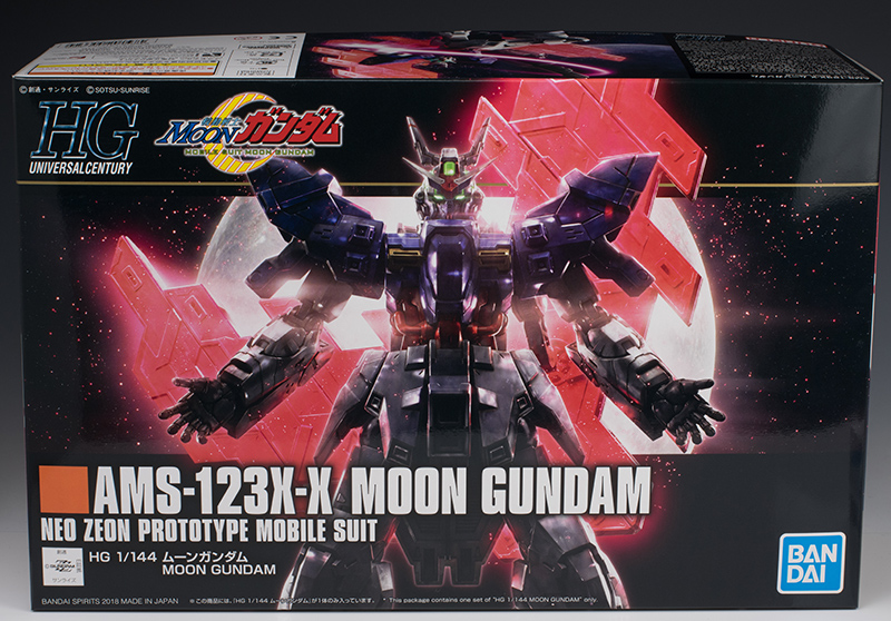 2nd REVIEW HGUC 1/144 MOON GUNDAM (No.81 Images, credit)