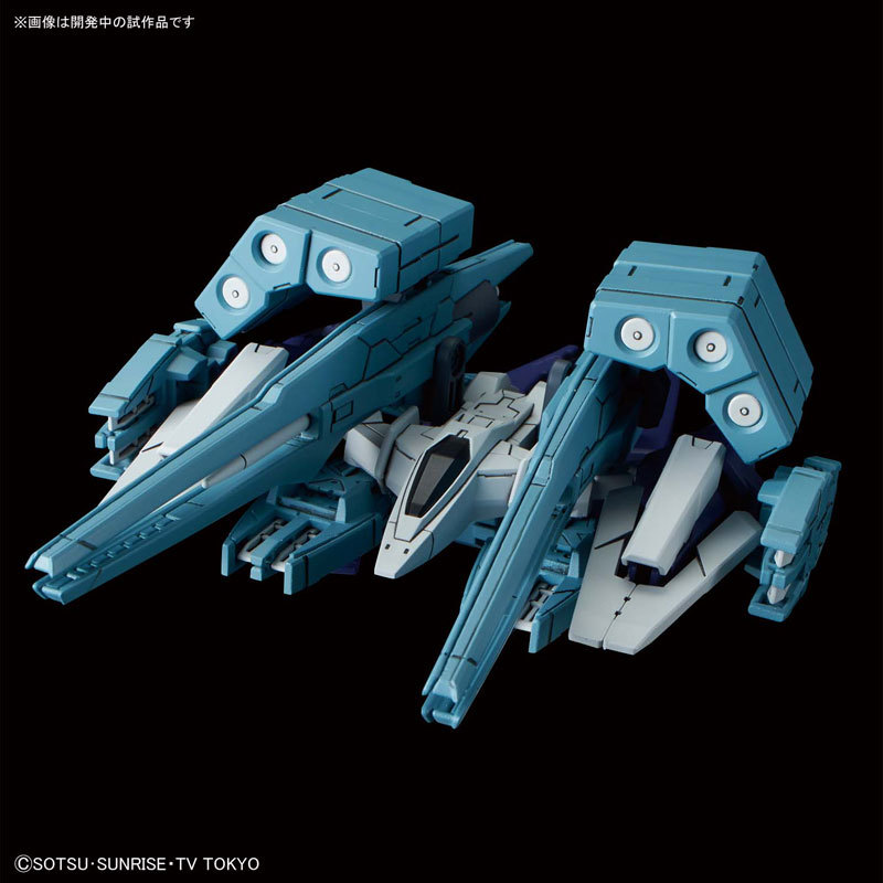 HGBC 1/144 HWS and SV CUSTOM WEAPON SET: Official Images, Info Release