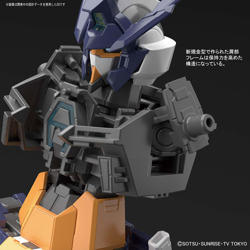 MG 1/100 GUNDAM AGE II MAGNUM: Just added NEW Official Images, Info Release