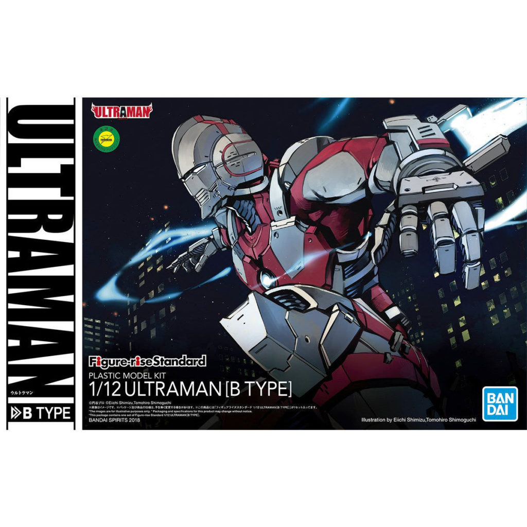 Figure-rise Standard 1/12 ULTRAMAN [B TYPE]: Official Images, Info. [IRON MAN wannabe???]