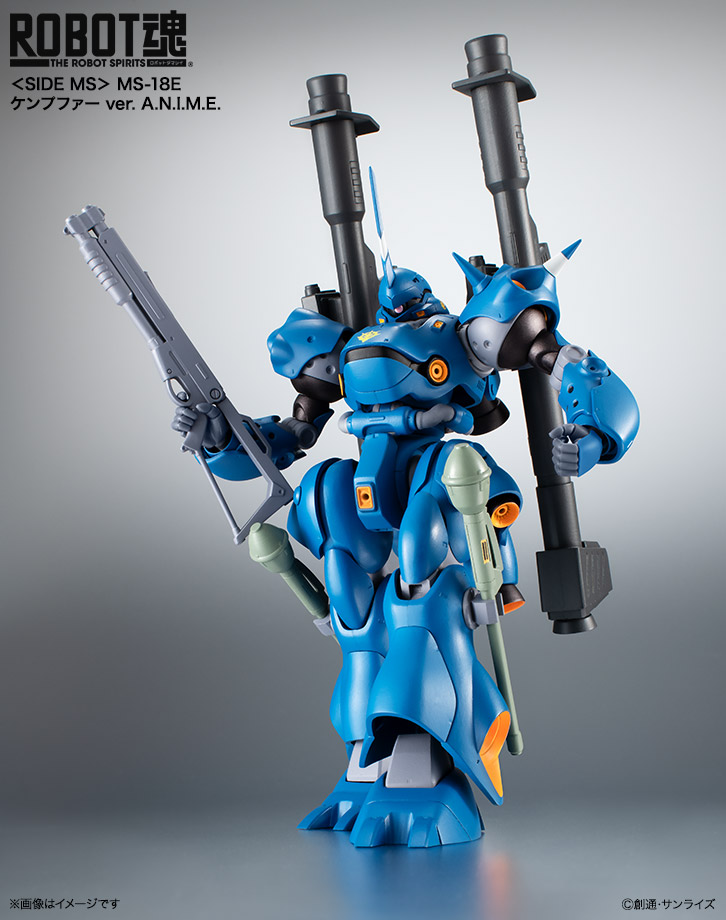 ROBOT魂 <SIDE MS> MS-18E KAMPFER ver. A.N.I.M.E. Official Images, Info