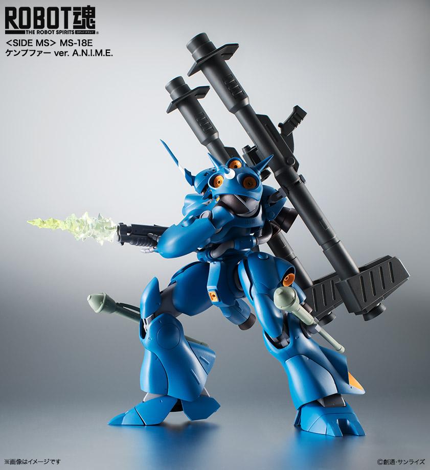 ROBOT魂 MS-18E KAMPFER ver. A.N.I.M.E. Official Images, Info