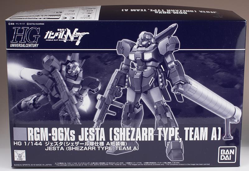 REVIEW P-Bandai HGUC 1/144 JESTA SHEZARR TYPE, TEAM A: No.58 Images, credit