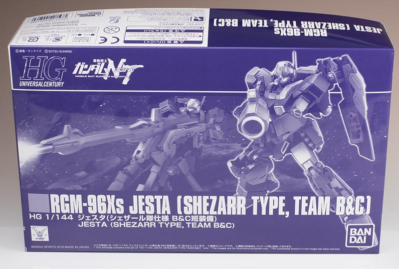 REVIEW P-BANDAI HGUC 1/144 JESTA [SHEZARR TYPE, TEAM B&C] No.58 images, credit