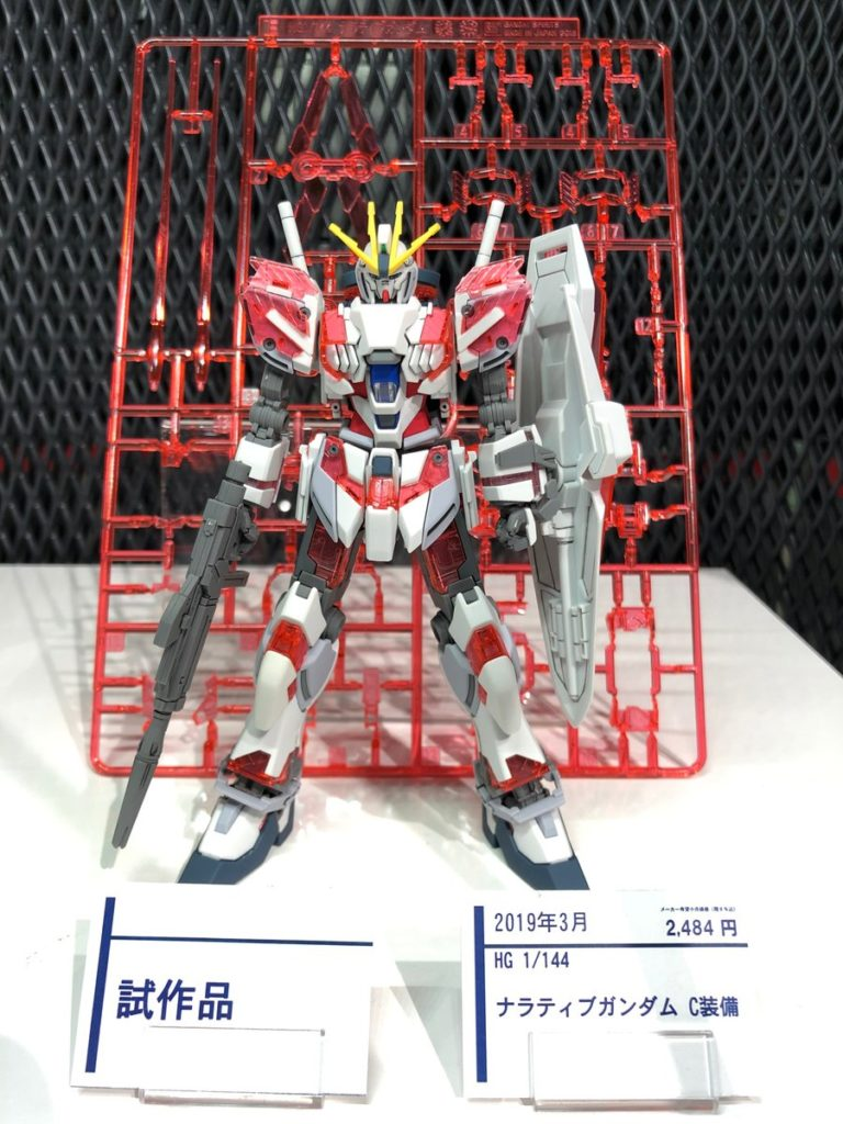 HGUC 1/144 NARRATIVE GUNDAM C-PACKS Update Official Images, Info