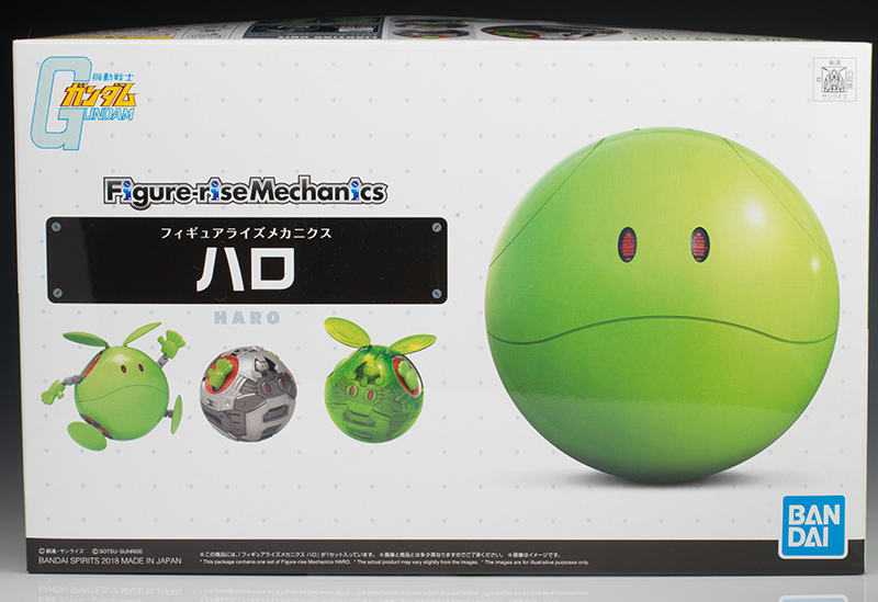 Figure-rise Mechanics HARO review