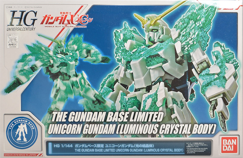 REVIEW HGUC 1/144 THE GUNDAM BASE LIMITED UNICORN GUNDAM [LUMINOUS CRYSTAL BODY] No.49 images, credit