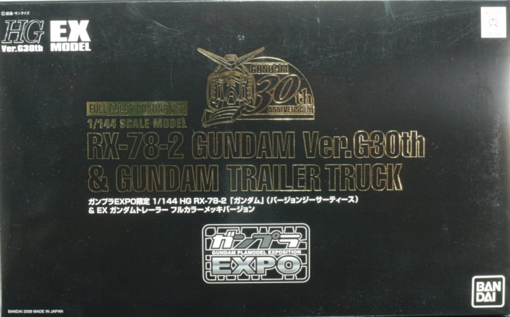 GUNPLA EXPO LIMITED HG EX Model 1/144 RX-78-2 GUNDAM Ver.G30th and GUNDAM TRAILER TRUCK FULL COLOR COATING REVIEW (No.70 images, credit)