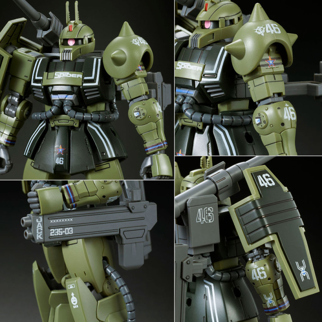 P-Bandai HG 1/144 MS-06K ZAKU CANNON (Gundam the Origin MSD Series)