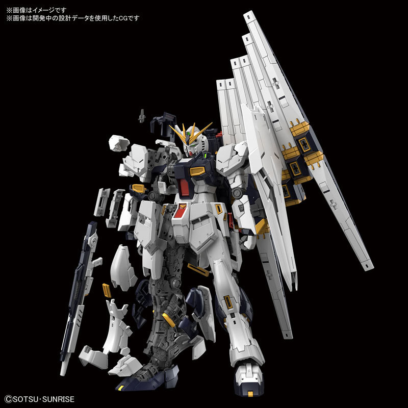 technical images RG 1/144 RX-93 Nu Gundam: August release, 4,536 Yen