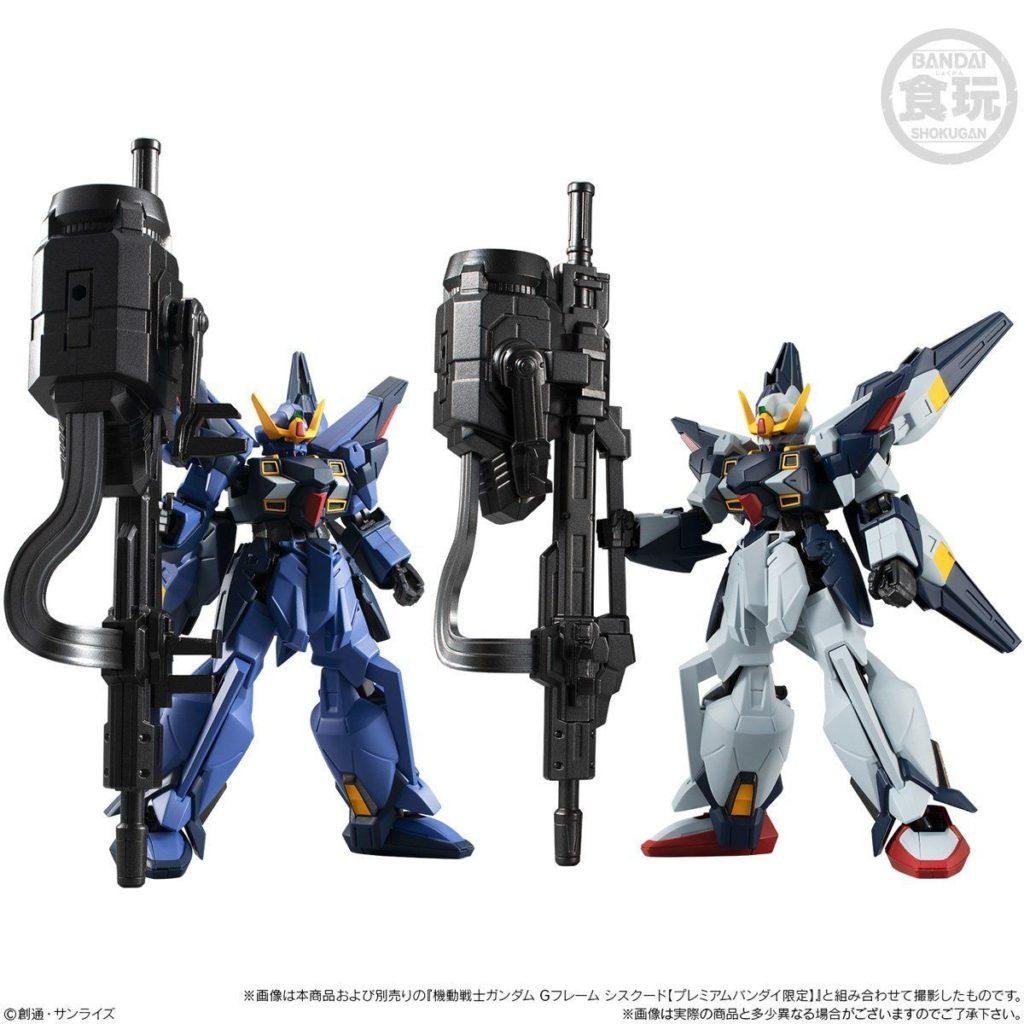 Mobile Suit Gundam G Frame SISQUIEDE (Titans Color) / (A.E.U.G. Color) [Premium Bandai Limited] FULL Images, info