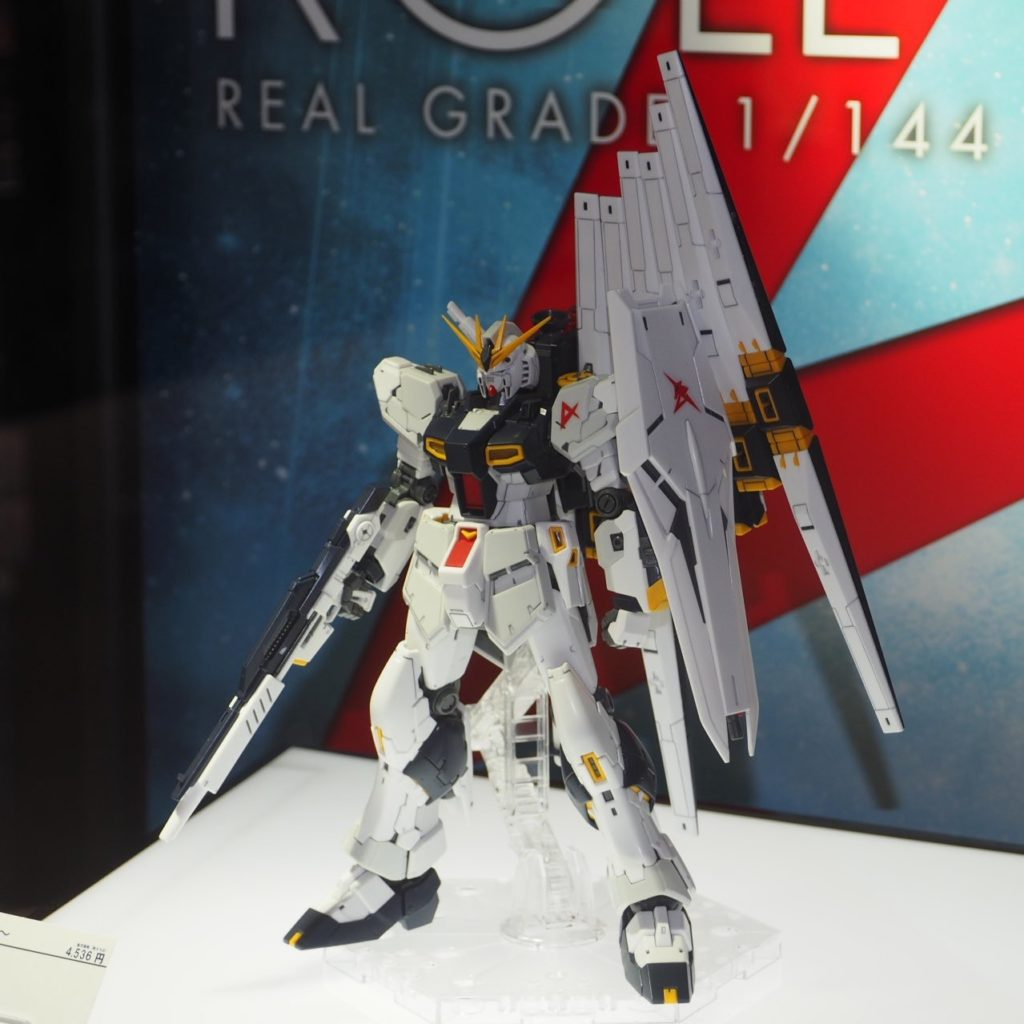 UPDATE IMAGES RG 1/144 RX-93 Nu Gundam: August release, 4,536 Yen