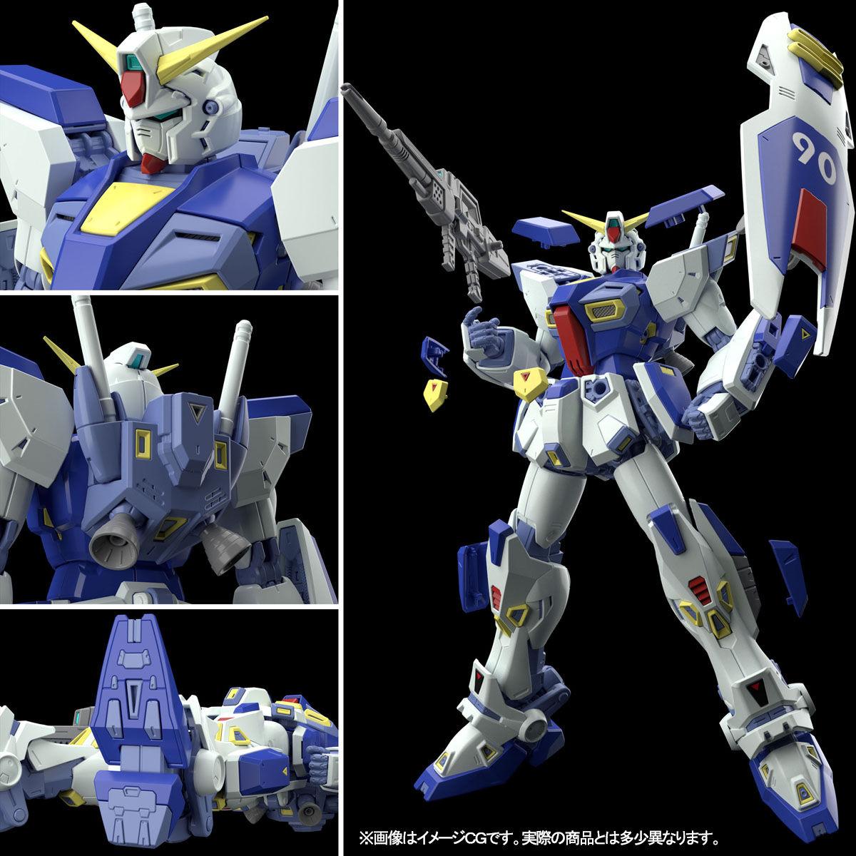 P Bandai F90 A To Z Project MG 100 GUNDAM F90 FULL Promo