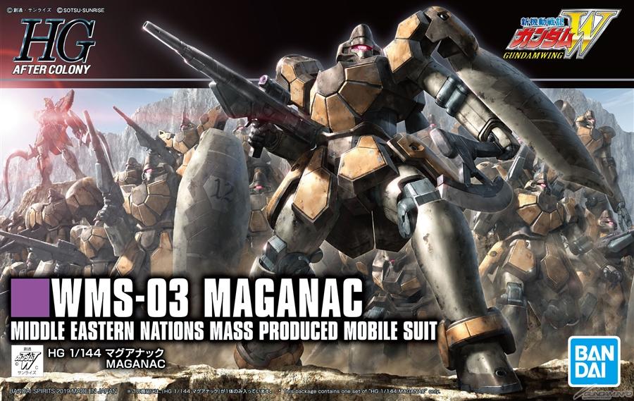 New Images HGAC 1/144 Maganac