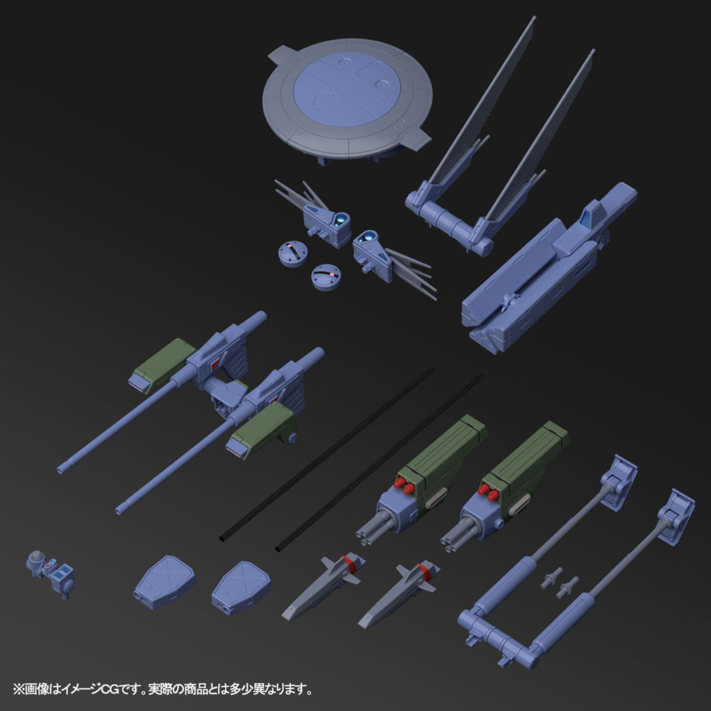 P-Bandai F90 A to Z Project: Mission pack E type & S type for MG 1/100 Gundam F90: official images