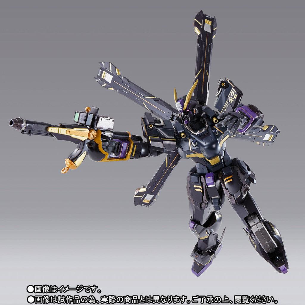 P-Bandai METAL BUILD CROSSBONE GUNDAM X2