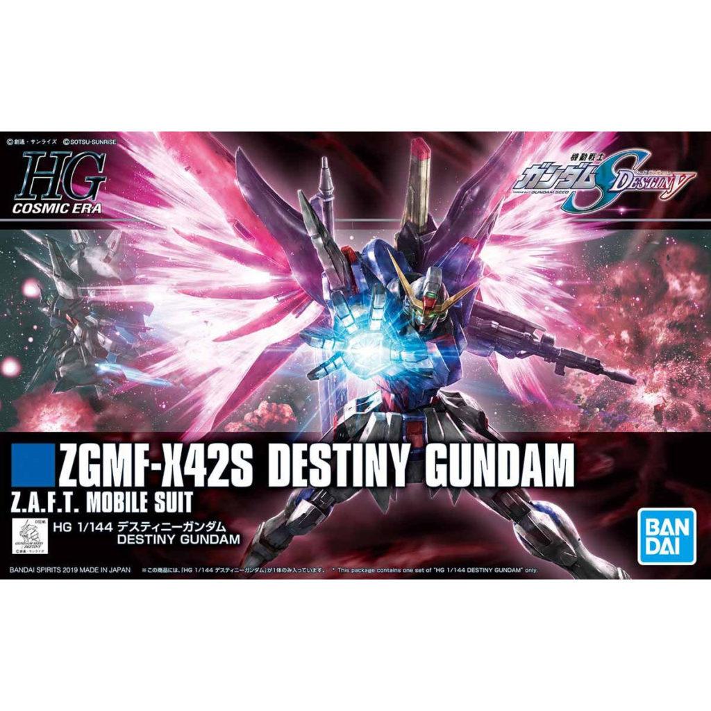 HGCE 1/144 DESTINY GUNDAM: No. 9 Images, May 31 release - 2,376 Yen