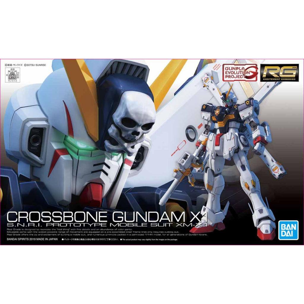 RG 1/144 CROSSBONE GUNDAM X1: No.12 images, May 25 release - 2,700 Yen
