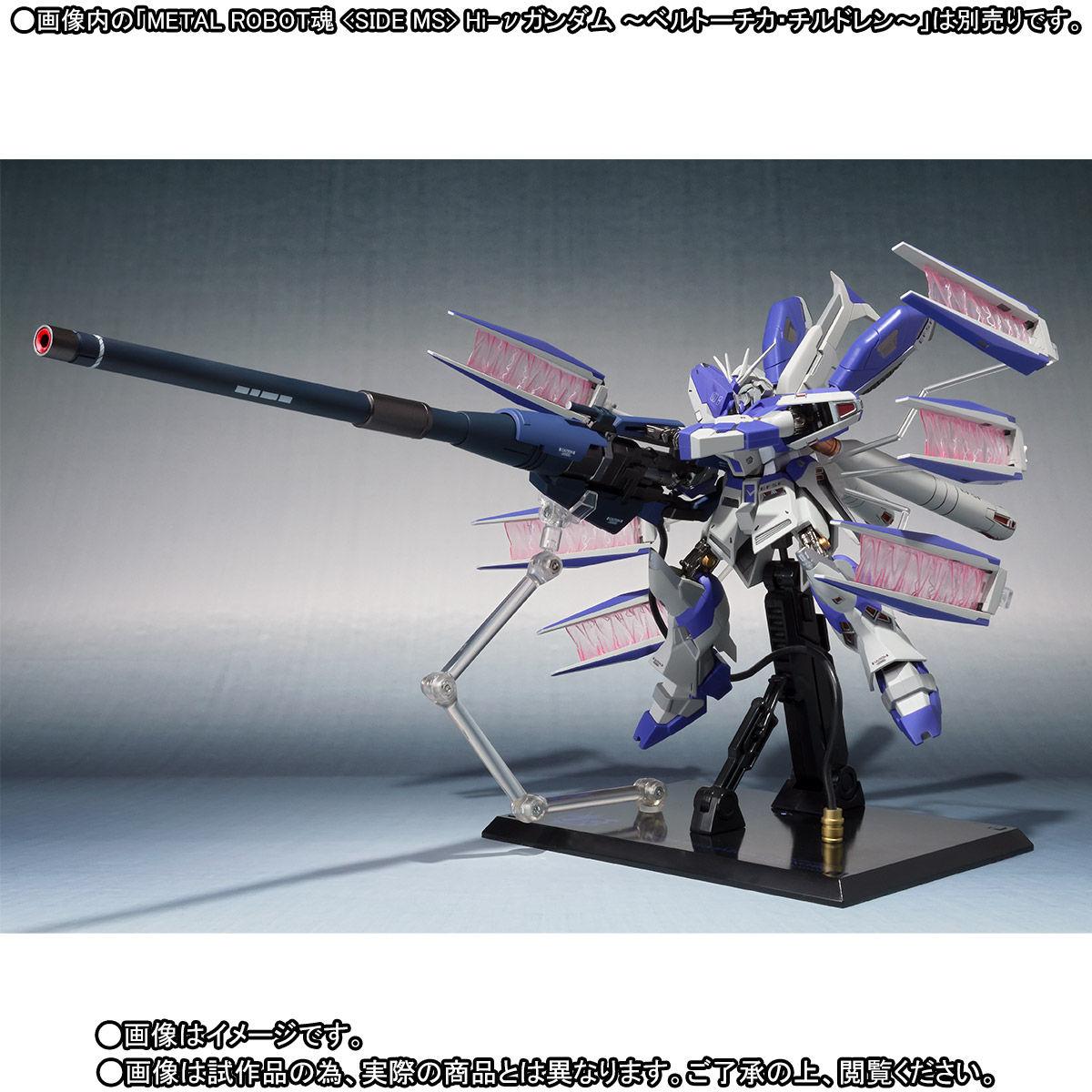 P-Bandai METAL ROBOT SPIRITS HYPER MEGA BAZOOKA LAUNCHER for Hi-Nu GUNDAM
