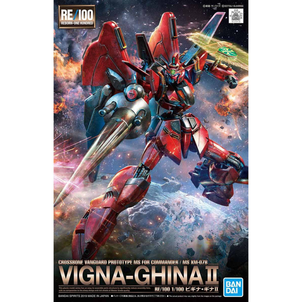 RE/100 VIGNA-GHINA II : No.10 images, May 31 release - 3,996 Yen