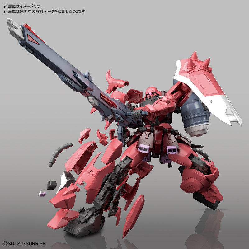 NEW OFFICIAL IMAGES MG 1/100 Lunamaria's Gunner Zaku Warrior