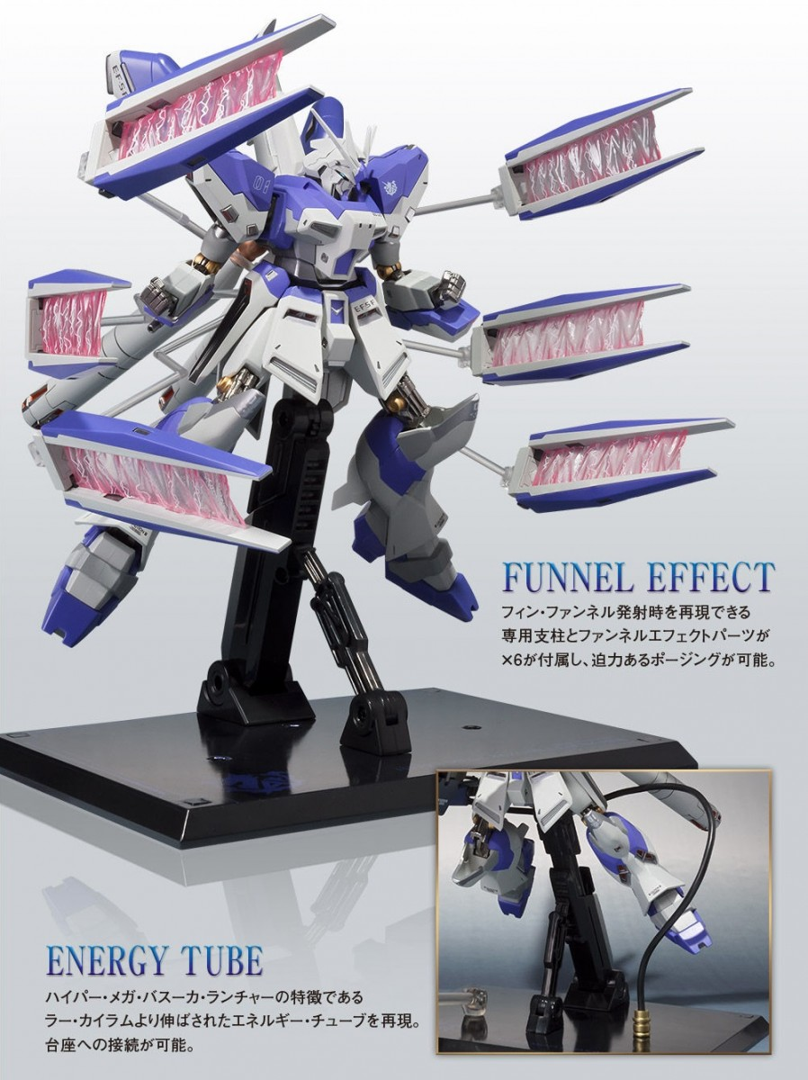 NEW IMAGES P-Bandai METAL ROBOT SPIRITS HYPER MEGA BAZOOKA LAUNCHER for Hi-Nu GUNDAM