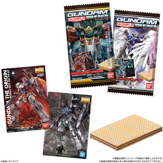 BANDAI Released on May 24, 2019: Food Play GUNDAM GUNPLA PACKAGE ART COLLECTION CHOCOLATE WAFER 2 Total 32 models Each 120YEN