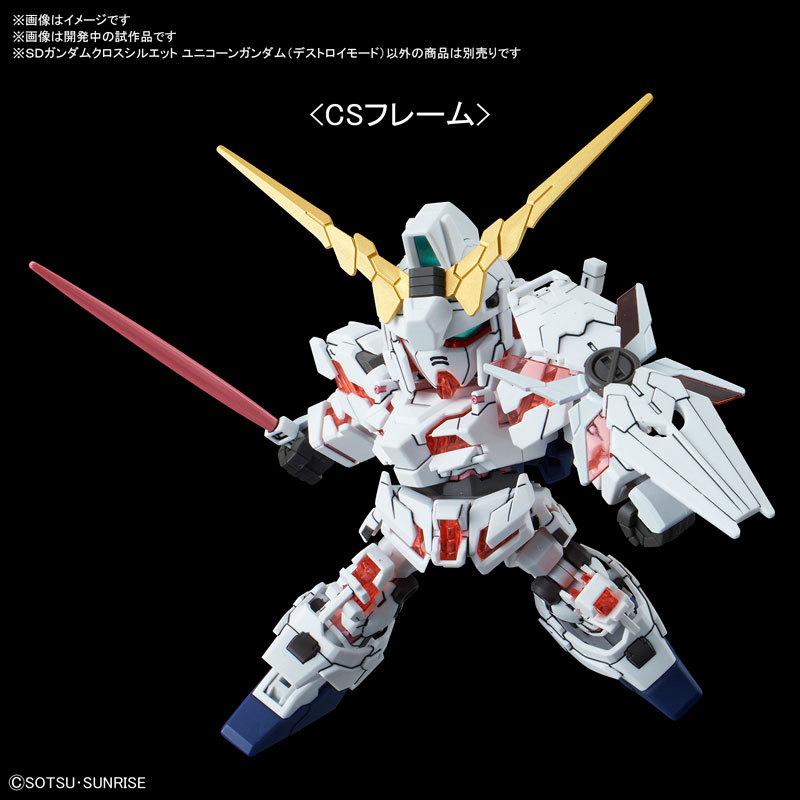 "(New Images) In August 2019, ""SD Gundam Cross Silhouette Unicorn Gundam (Destroy Mode)"" will be released. (1,080 Yen)"