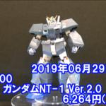 The Gundam Base Tokyo REVIEW MG 1/100 GUNDAM NT-1 Ver.2.0