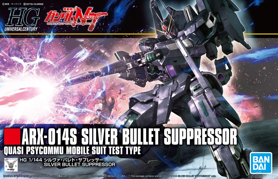NEW IMAGES HGUC SILVER BULLET SUPPRESSOR