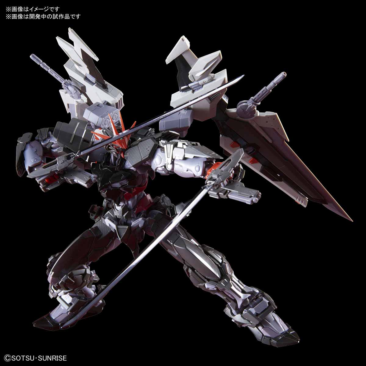 Hi-Resolution Model (HiRM) 1/100 Gundam Astray Noir: official images,info
