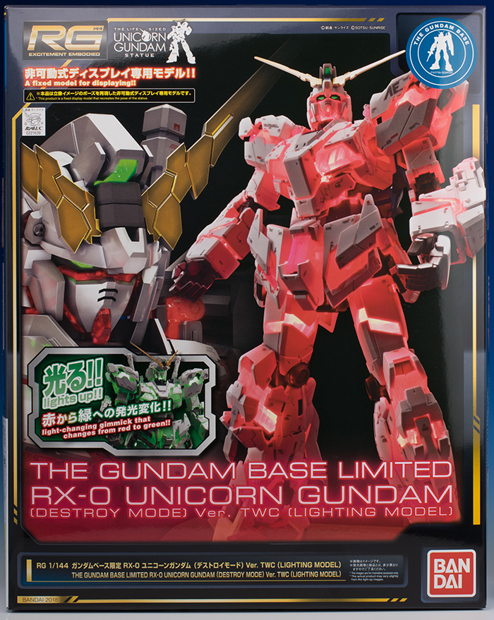REVIEW RG 1/144 THE GUNDAM BASE LIMITED RX-0 UNICORN GUNDAM DM Ver.TWC LIGHTING MODEL